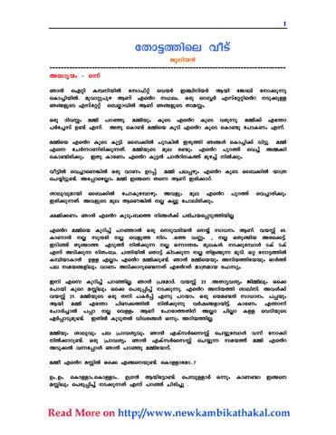 Bharathiyar Paadalgal Epub Download