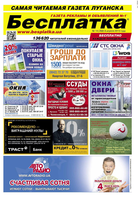 Обжалование штрафов ГАИ Верещагина улица семейный адвокат Корольковой улица