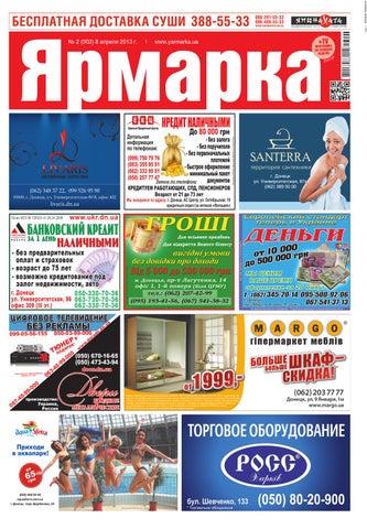 70a75160fe81 yarmarka.donetsk.08.04.2013 by besplatka ukraine - issuu