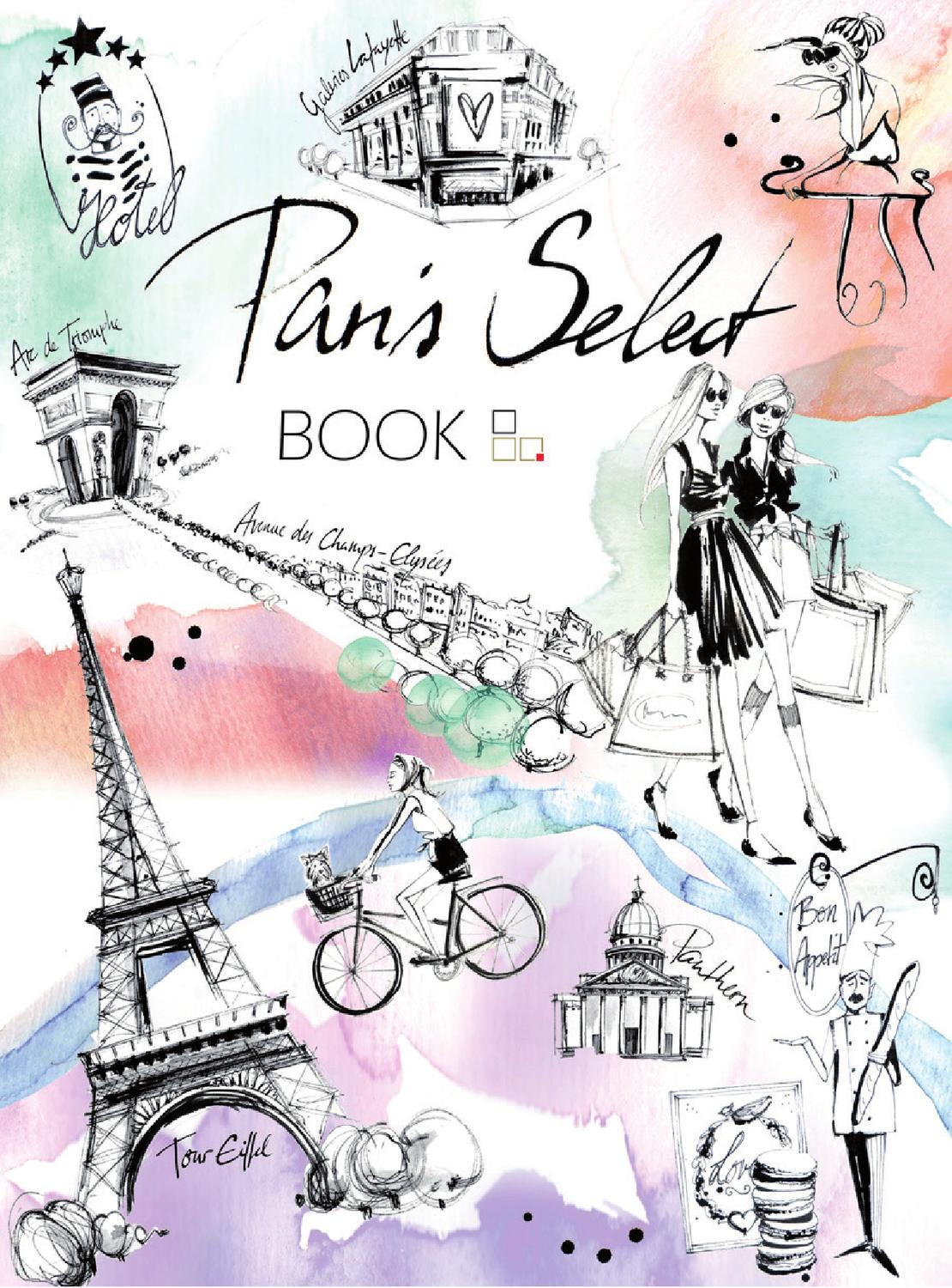 discount authorized site free shipping Paris Select Book 2013 by Editions Schin - issuu