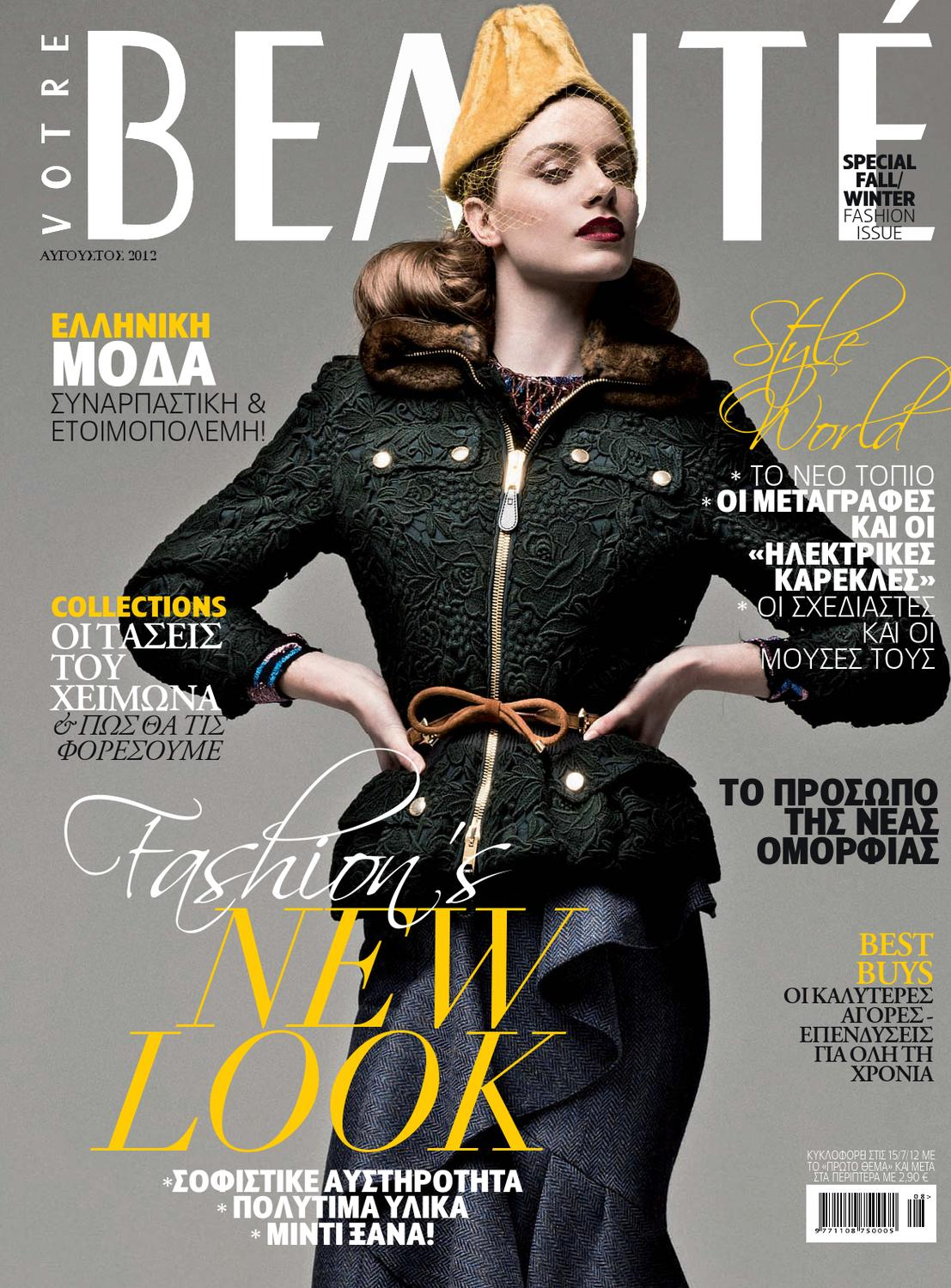 VBEAUTE AUGUST 12 by TCT MEDIA - issuu d8001f677e5