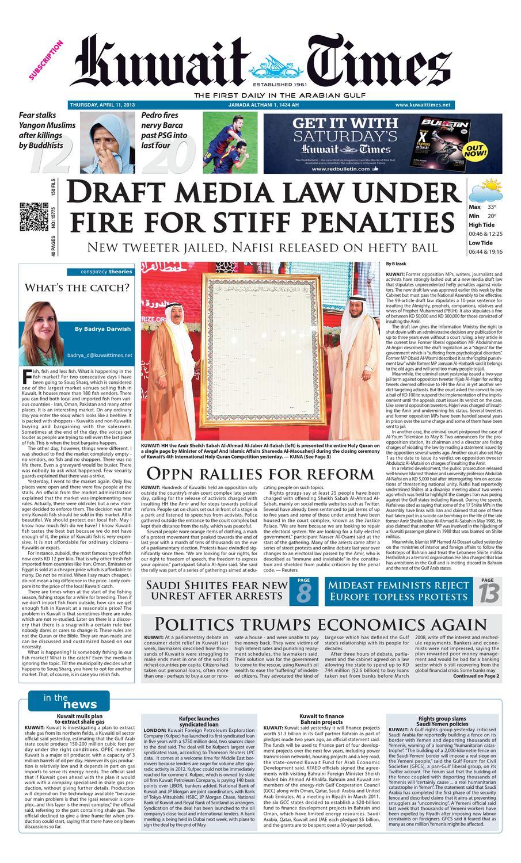 11 Apr 2013 By Kuwait Times Issuu