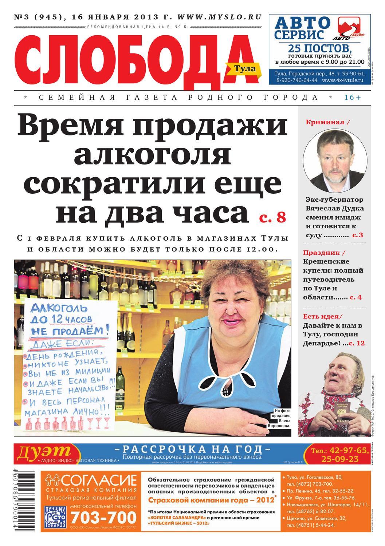 Проститутк г сaнкт петербург до 1500