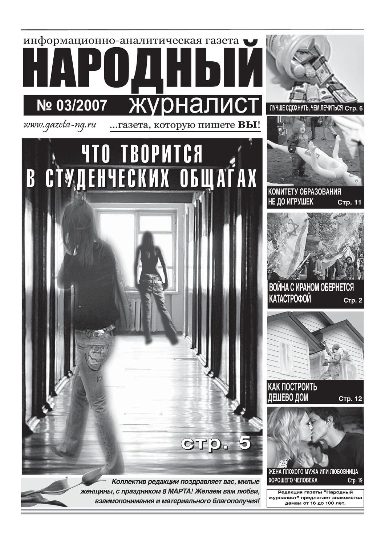 Интимная Сцена С Аленой Ивченко – Формула Стихии (2007)