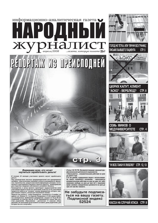 Катя и костя занялись трахаться после учебы, фото бальзаковских голых женщин