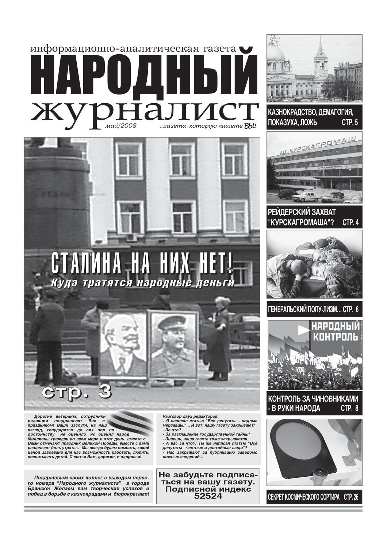 Народный гараж может подорожать до 500 000 рублей рекомендации