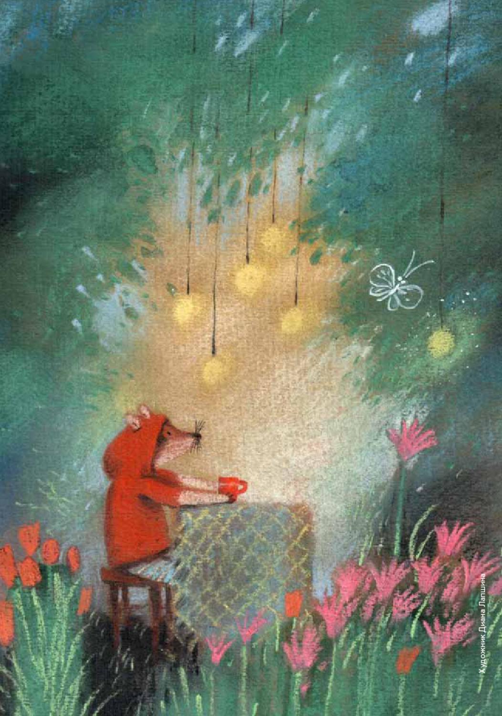 Обои настроение, Фонарик, лестница, цветы, Облака, цветущее деревце, рисунок, картинка, акварель, Весна. Разное foto 16