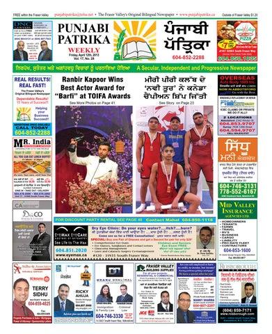 April 12, 2013 by Punjabi Patrika Media Ltd  - issuu