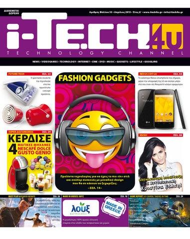 i-TECH4u  33 Apr 13 by i-TECH4u - issuu 12b8f6d4519