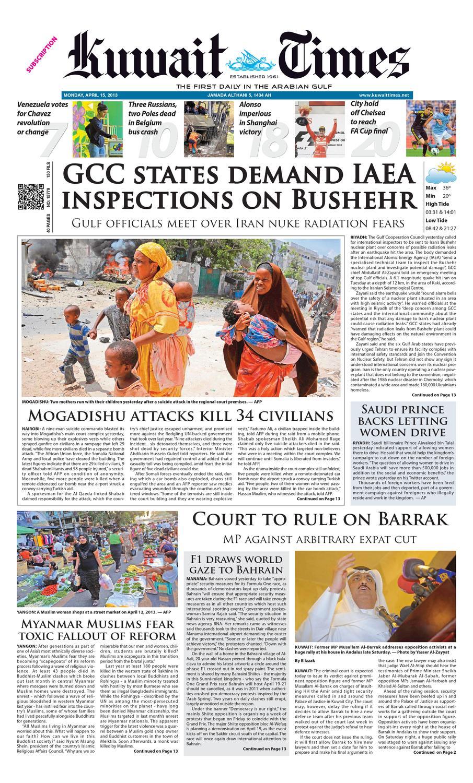 a617047fe 15 Apr 2013 by Kuwait Times - issuu