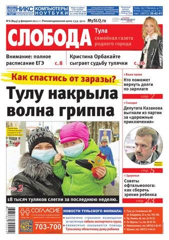 Эбигейл Спенсер Одевает Трусики – Ошибки Прошлого (2013)
