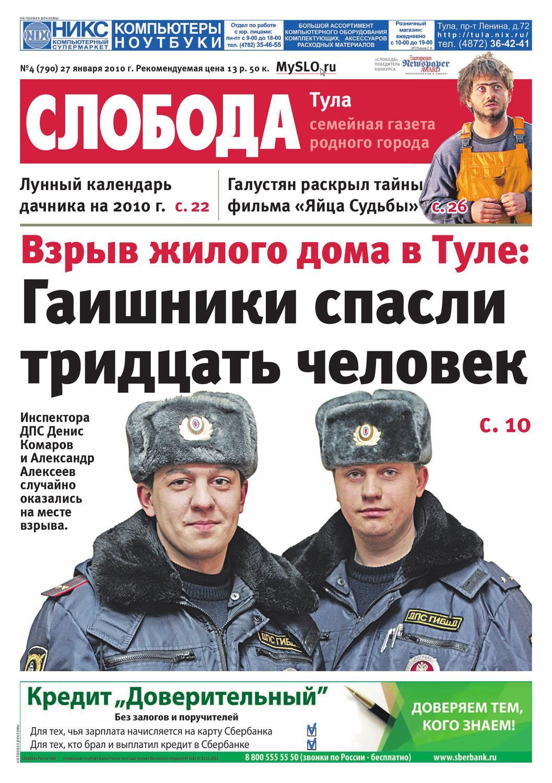 Олег есенин камеди батл жопа бойка