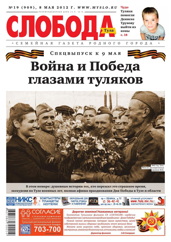 Секси Наталья Бурмистрова В Белье – Агентство Нлс (2000)