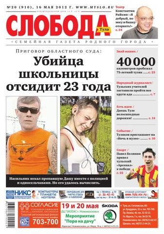 Русские студенты секс видео город бор даша королева отдается всем мулаточки