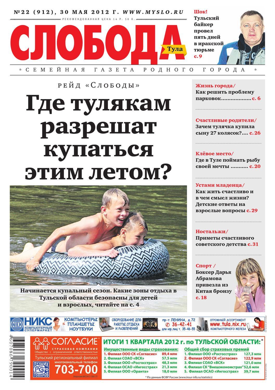 Голая Дженни Элден Видео