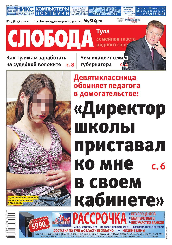 Казань секс с девушкой лианой смирновой
