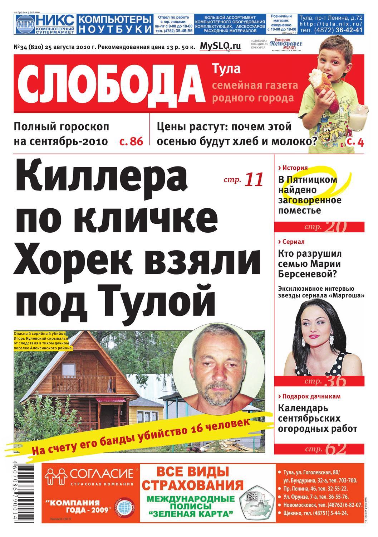 Иск наследников Жилой массив Ясенки квартал раздел имущества Нежинская улица