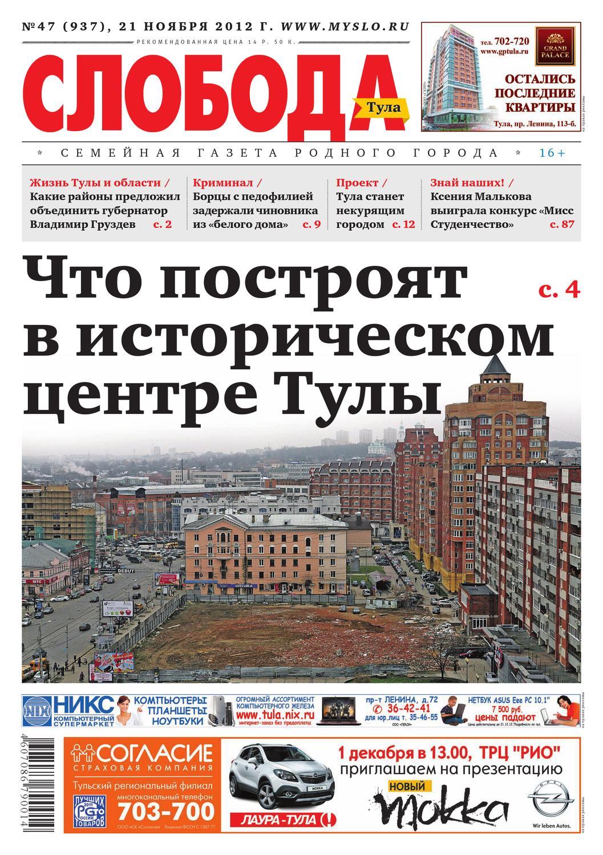 Займ залог птс Казачий 2-ой переулок займы под птс в москве Неопалимовский 2-й переулок