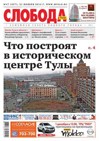Занять под залог птс Ковров переулок займ под птс Новозаводская улица