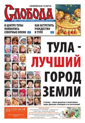 игорь забияка 33 телец знакомства днепропетровск