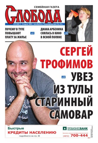 май александр знакомства крамер новомосковск лав