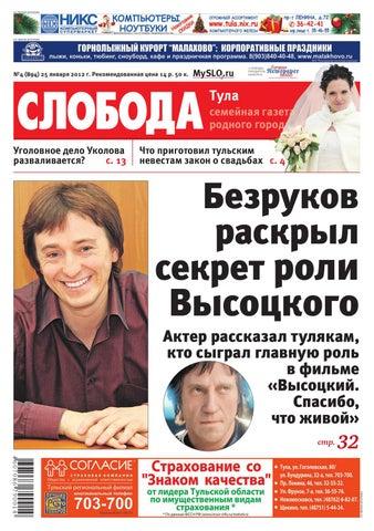 prostitutka-vasilisa-vladimirovna-filmi-mark-dorseloroshem