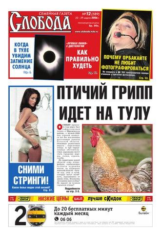 bitvoy-oralnih-lask-v-pryamom-efire-puhlenkie-pishechki-seks