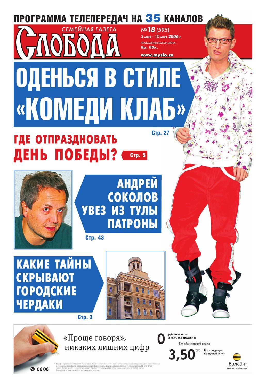 nadya-chernova-borsh-porno-russkie-aziatki