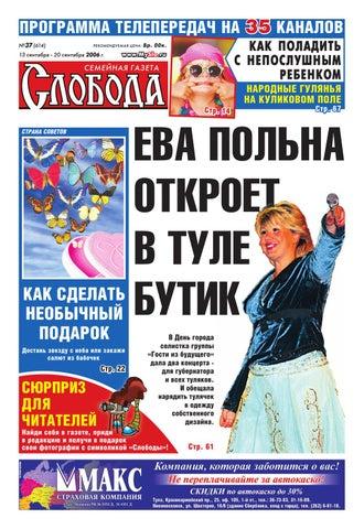 russkoe-porno-kak-ebut-nemtsovu-nadezhdu-nikolaevnu-iz-sela-othozhee-tambovskoy-oblasti-bolshie-zhopi