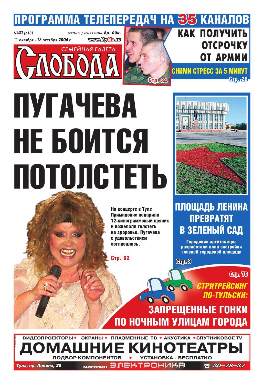 Возбуждающие Упражнения Ирины Шевчук – Тетя Маруся (1985)