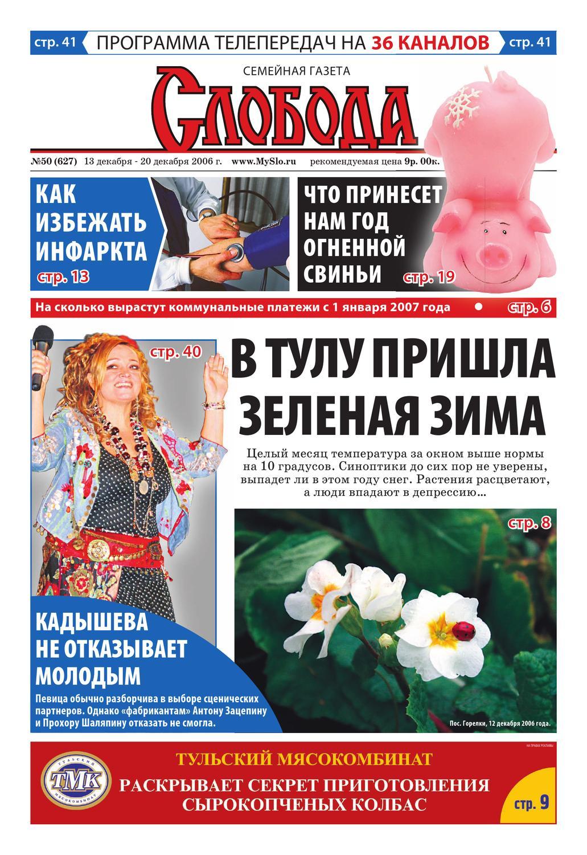 Зайцева решила подарить своей племяннице евсеевой 156
