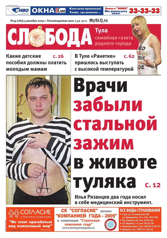 Скасать стриптиз в спальне кармен электра на русском языке