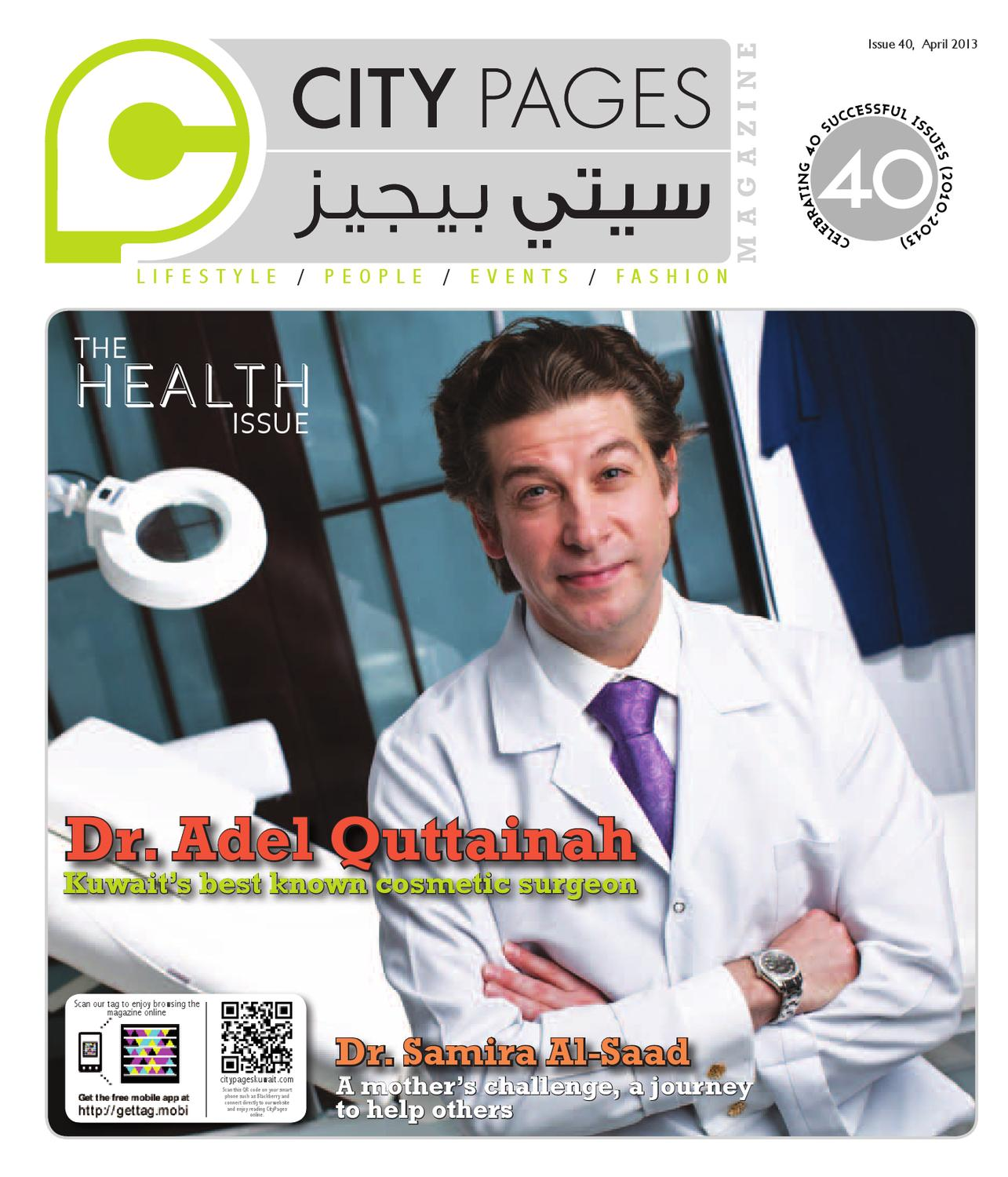 c66db3a52 CityPagesKuwait April 2013 by CityPages Kuwait - issuu