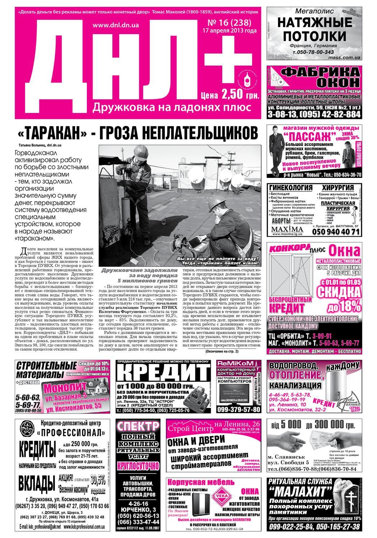 Купить справку 2 ндфл Поленова улица документы для кредита Новоясеневский проспект