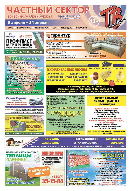 Кетамин Телеграм Калуга Крисы безкидалова Пермь