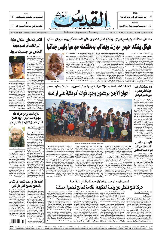 81ca461b4 صحيفة القدس العربي , الجمعة 19.04.2013 by مركز الحدث - issuu