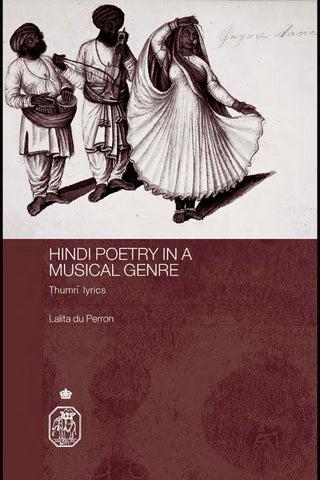 Hindi Poetry in a musical Genre - Thumri lyrics by Rajiv Chakravarti