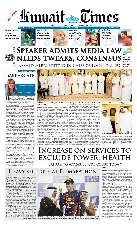 22 Apr 2013 By Kuwait Times Issuu