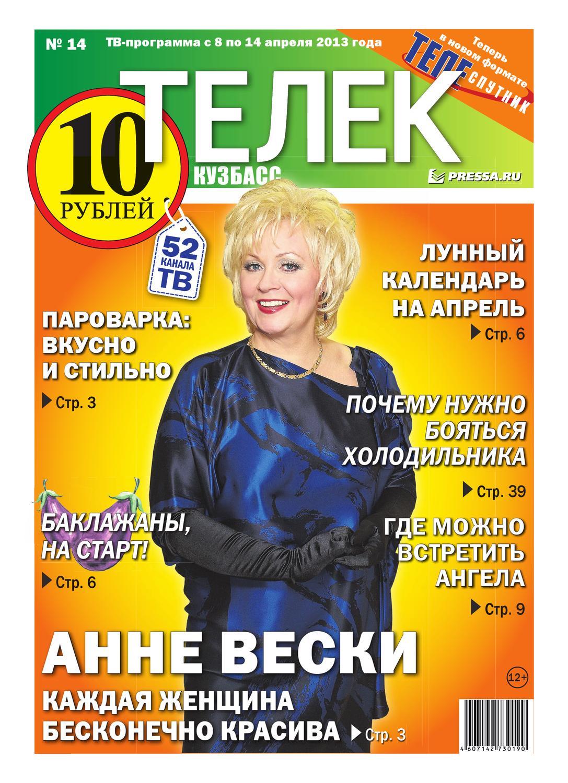 Стриптиз Анастасии Ивановой – Универ. Новая Общага (2011)