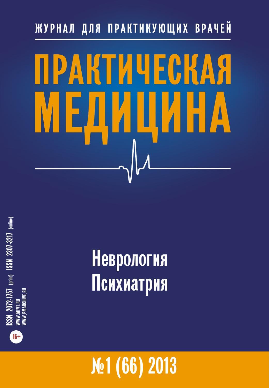 Лечение алкоголизма кодировка.доктор сотникова в донецке лечение алкоголизма в кумертау