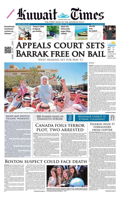 4cb20374aff 23 Apr 2013 by Kuwait Times - issuu