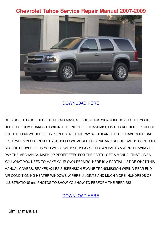 Chevrolet Tahoe Service Repair Manual 2007 20 By Lavonda border=