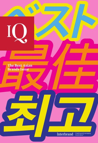 0ff045f230d6 IQ - Best Asian Brands by Interbrand - issuu