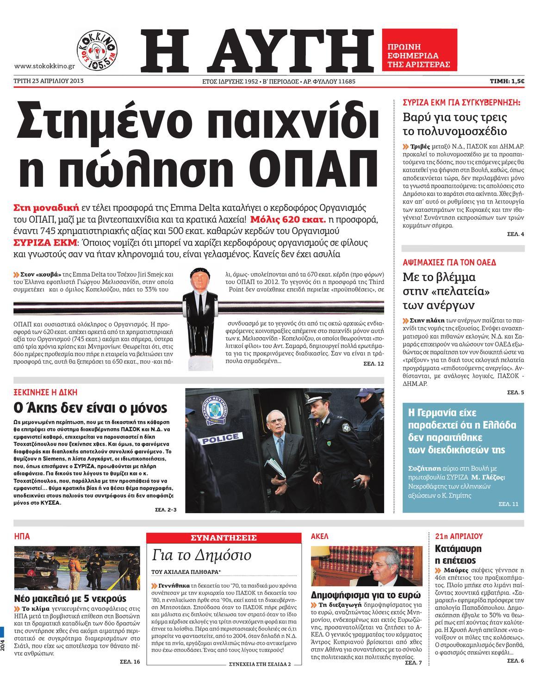 Κατάμαυρος/η pictures.com