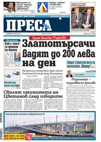 26b5b99a198 брой113(464) by Pressadaily - issuu