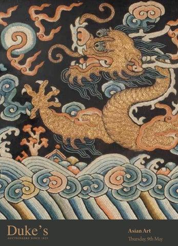 1125ee790b7 Duke s Asian Art