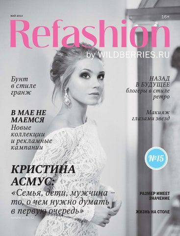 15 by Refashion - issuu 9285e12b0a0