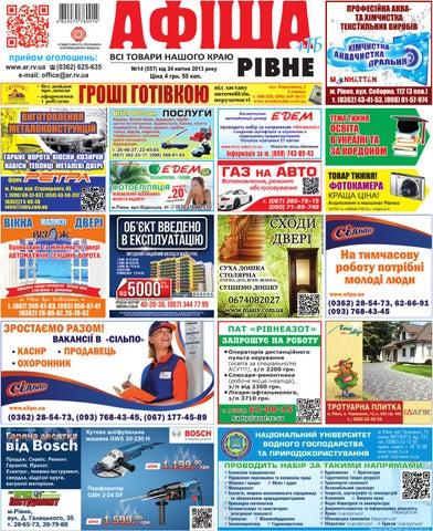 AR 14 (557) 24.04.13 by afisha rivne afisha rivne - issuu e62d03687bd5c