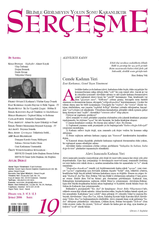 Sercesme Sayi 19 Subat 2006 By Esen Uslu Issuu