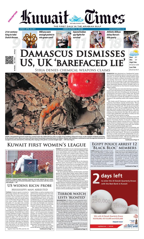 28 Apr 2013 By Kuwait Times Issuu